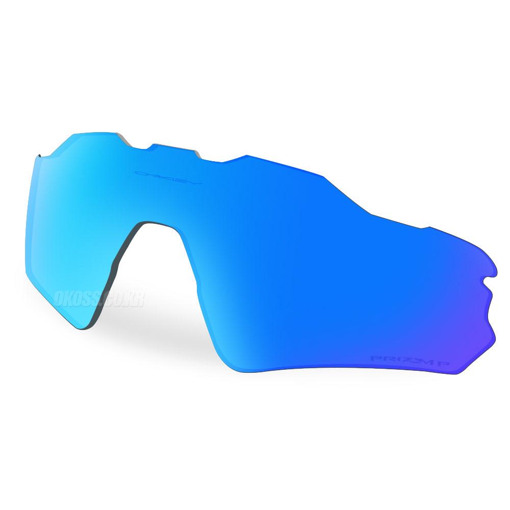 오클리 정품 선글라스 레이다 EV 패스용 리필렌즈 편광 프리즘 101-116-014 OAKLEY RADAR EV PATH PRIZM SAPPHIRE POLARIZED
